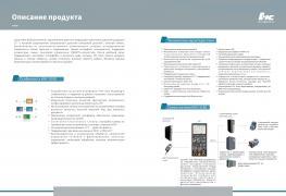 ЧПУ з цифровим або аналоговим керуванням