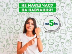Курсові, дипломні роботи, реферати на замовлення за низькими цінами Миколаїв