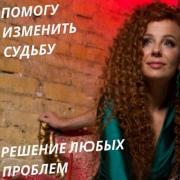 Любовный приворот Киев. Обряды на бизнес