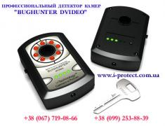 Professional detector tracking devices