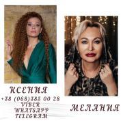 Сильная магическая помощь в решении любых вопросов Киев